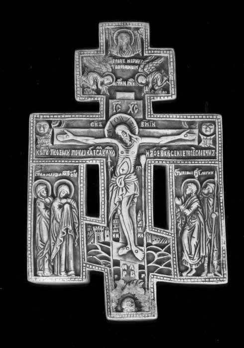 "Russian Triple Cross - This precious early 19th century Orthodox cross tells the story of the Crucifixion with panels of the Blessed Virgin, St. Mary Magdalen, St. John and St. Longinus the Soldier on either side.  God the Father is shown above, with Jerusalem in the background and the lance and sponge by the Crucified Christ.  The sun and moon are depicted and the inscription reads:  ""Lord, we bow before thy cross and we glorify thy resurrection"""