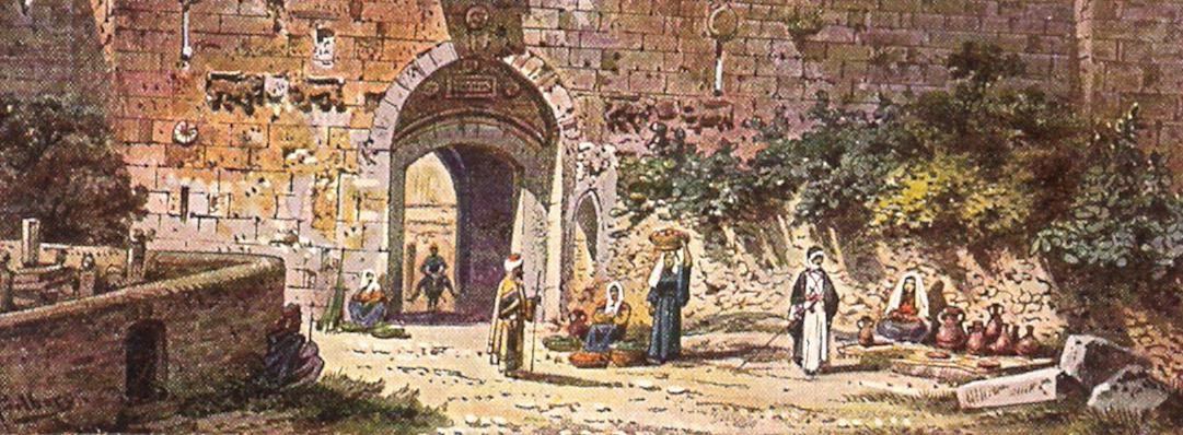 St-Stephen's-(Lion's)-Gate-(Perlberg,1898)-19th-century-Holy-Land-Pilgrimage-www.holy-landpilgrimage.com-the-gates-of-jerusalem.JPG
